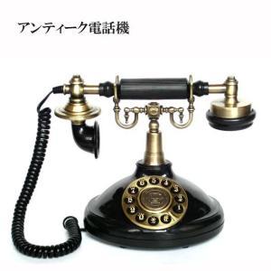 アンティーク電話機 プッシュ回線・ダイヤル回線OK|fureaigift