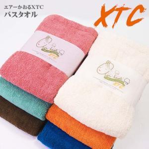 XTC(エクスタシー)は吸水力とふっくらした感触を高めるため、より太い糸を使用した、エアーかおる史上...
