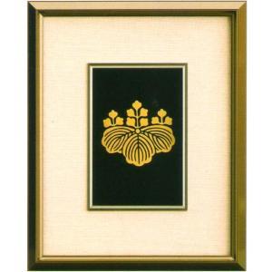 会津漆器 家紋パネル(アルミ額入り)ご希望の家紋をお知らせください(別注品 約2週間)|fureaigift