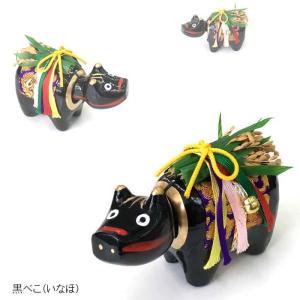 会津民芸張り子赤ベコが会津地方では、牛のことをベコと呼びます。1200年程前、会津柳津・福満虚空蔵尊...