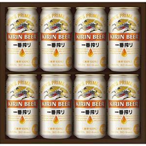 キリン一番搾り生ビール 日本の繊細な味覚を満足させる、麦のおいしいところだけを搾ったビール。 キリン...