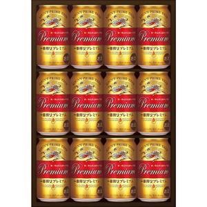 キリン一番搾り生ビール 特別な一番搾り「一番搾り プレミアム」。ギフト限定セットです。 キリン一番搾...