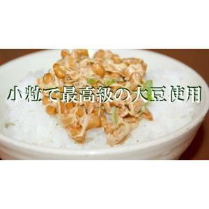 納豆 金山納豆 自然健康食品 免疫力UP(3ヶパック×12個入り)クール便対応 fureaigift 02