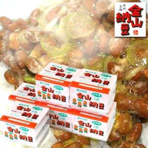納豆 金山納豆 自然健康食品(3ヶパック)×6個入り(ご要望にお応えして6個入りです。)クール便対応|fureaigift