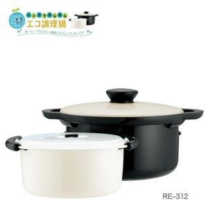 チンして調理 電子レンジでかんたんエコ調理器 レシピ付|fureaigift