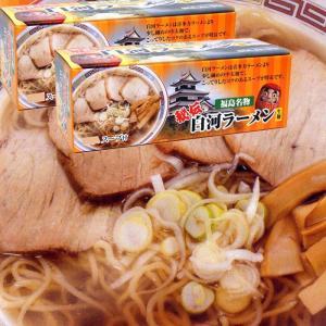 ラーメン 白河醤油生ラーメン6食入り特製スープ付 2箱セット 送料込|fureaigift