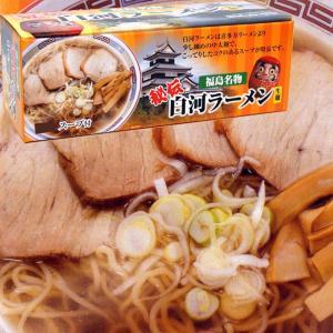 白河ラーメン 醤油生ラーメン1箱(6食入り)特製スープ付 お試し|fureaigift