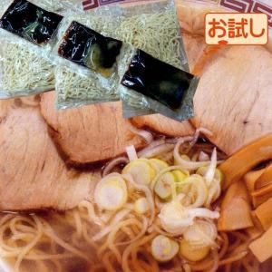 白河ラーメン 醤油生ラーメン(3食入り)特製スープ付 お試し ネコポス対応 代引き不可|fureaigift