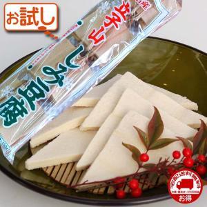 (お試し)立子山凍み豆腐(12枚×1)入り お試し 完全無添加の健康美容食品 おすすめ|fureaigift