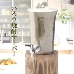 いろり焼酎サーバー 信楽焼 1L|fureaigift