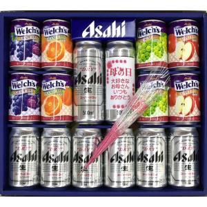母の日 ギフト ビールギフト アサヒ スーパードライファミリーセット FS-3N  お母さんありがとぅ 包装/送料無料|fureaigift