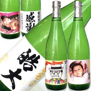 命名酒 お名前入れラベル 日本酒 三春駒 本醸造 720ml 、|fureaigift