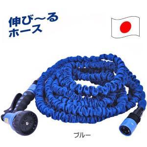 蛇口をひねると約7mのホースが15mまで伸びカス。日本製布使用で従来品より丈夫! 水を抜くと元の長さ...
