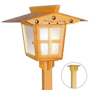 高灯籠(野灯呂) 立ち灯籠(IS脚付 平屋根) 電装(電球40W)10mコード付(オリジナル脚折れ式)|fureaigift
