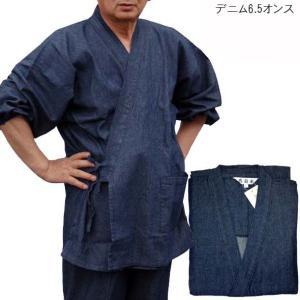 デニム作務衣 ふだん着和装(サイズゆったりM/L/LL  薄手6.5オンス)ブルー(37-7862)|fureaigift