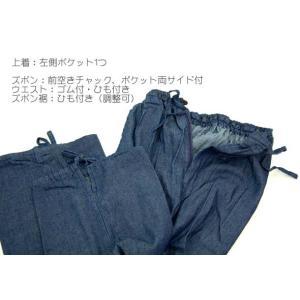 デニム作務衣 ふだん着和装(サイズゆったりM/L/LL  薄手6.5オンス)ブルー(37-7862)|fureaigift|02