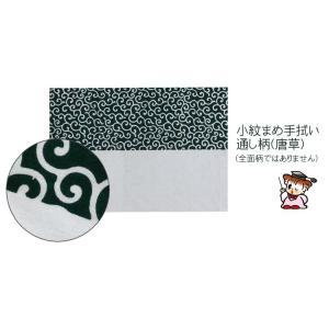 まめ手拭(のしシール付き袋入り)小紋柄マメ手拭い おすすめ fureaigift 07