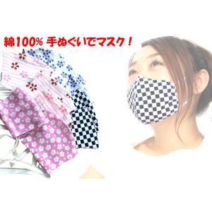 まめ手拭(のしシール付き袋入り)小紋柄マメ手拭い おすすめ fureaigift 08