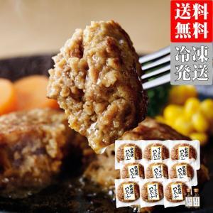 丸大ハム ハンバーグセット MHB-35 メーカー直送 賞味期限:20.05.08|fureaigift