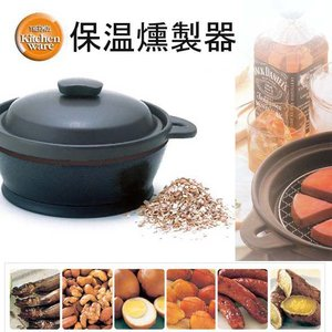 燻製鍋 保温燻製器イージースモーカーRPD-13保温調理のサーモス|fureaigift