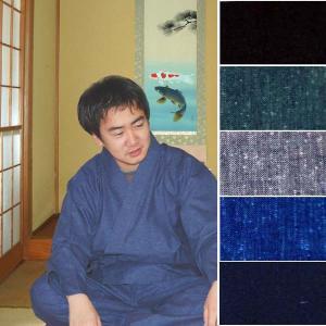 日本製作務衣 高級和装 久留米紬織 綿100%作務衣 5色(男女兼用)S/M/L/LL|fureaigift