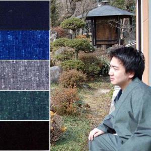 日本製作務衣 高級和装 久留米紬織 綿100%作務衣 5色(受注生産品3L専用ページ) fureaigift