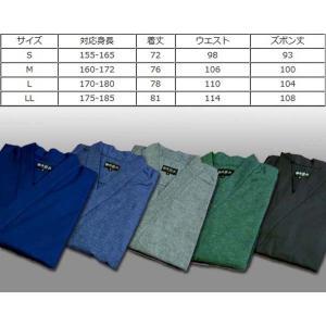 日本製作務衣 高級和装 久留米紬織 綿100%作務衣 5色(男女兼用)S/M/L/LL|fureaigift|03