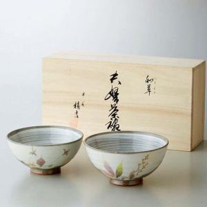 たち吉 和草 夫婦茶碗 (139ai22)|fureaigift