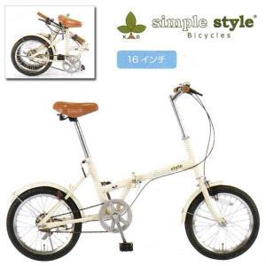 自転車 シンプルスタイル16型折りたたみ自転車(代引き不可)|fureaigift