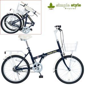 充実装備で実用性の高い20インチ折畳自転車。フロントキャリアには、付属のバスケットを取り付けて使用し...