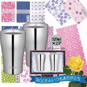 日本手拭いはタオルのように厚手でないので作業の邪魔になりません、贈りものへも手ぬぐいで上手にラッピン...