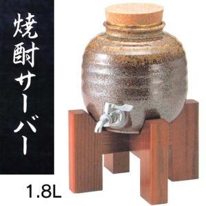 伊賀釉一号サーバー1.8L (カ260-085木台付)|fureaigift