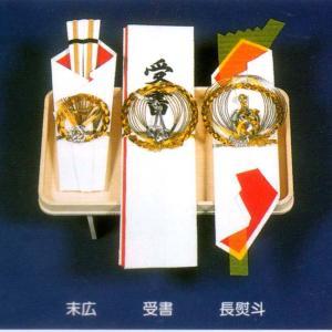 受書 受書セットNo1 献上台12号(W36cm)使用(末広・受書・長熨斗)おすすめ|fureaigift