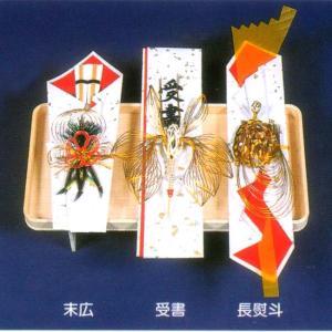 受書 受書セットNo2 献上台12号(W36cm)使用(末広・受書・長熨斗)おすすめ|fureaigift