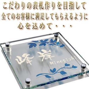 表札 ガラス表札 (正方形150mm)|fureaiglassstudio1|02