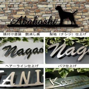 表札 ステンレスアイアン表札 犬のデザイン付き|fureaiglassstudio1