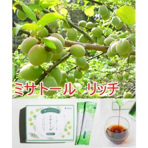 AdaBio株式会社(アダバイオ) ミサトールGL 6.5gX30本:スティックタイプミサトールMEの高濃度タイプ。