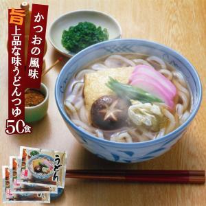 ※画像は調理例です。 ※麺、具材は付属しておりません。スープのみです。  鰹の風味が効いた、甘めで味...