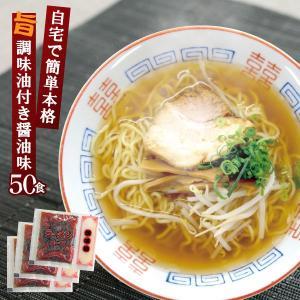 ※画像は調理例です。 ※スープのみの販売となります。麺・具材は付属しておりません。 ※業務用大量 注...