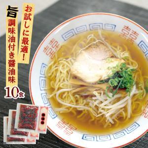 500円 DXラーメンスープ 業務用 お試しにおススメ個食タイプ小袋12食入 調味油付 しょうゆベース