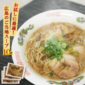 【2袋までメール便可】お試し500円 尾道ラーメンスープ 業務用 小袋 10食入の画像