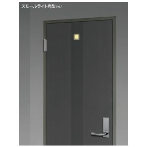 スモールライト角型 【クロームメッキ】 furido