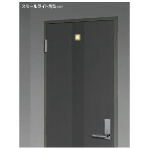 スモールライト角型 【WBメッキ】 furido