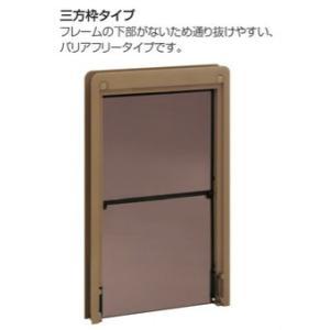 ペット用ドア(三方枠タイプ)【開き戸・引戸どちらにも使える】ぺっとくぐ〜る furido