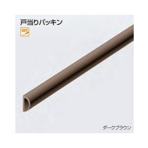 戸当りパッキン 【2100mm】 furido