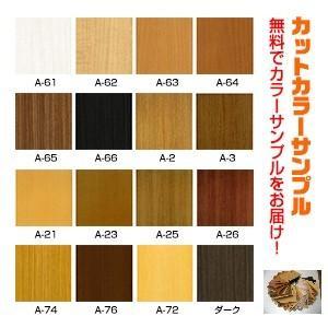 (1円)無料でカラーサンプルお届け致します。建具...の商品画像
