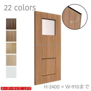 オーダー建具 室内ドア対応 木製建具 (drl-002)|furido