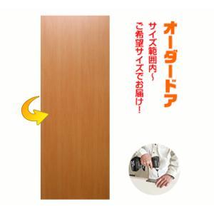 オーダー建具 室内ドア対応 木製建具 (drl-004)|furido