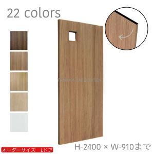 オーダー建具 室内ドア対応 トイレ用木製建具 (drl-005)|furido