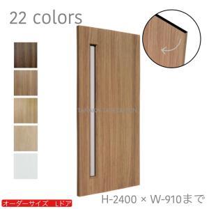 オーダー建具 室内ドア対応 木製建具 (drl-006)|furido